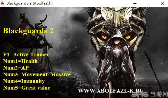 黑色守卫2五项修改器Abolfazl.k版截图0