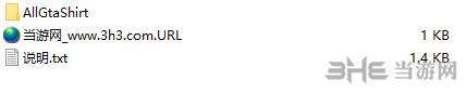 侠盗猎车手5所有的GTA游戏LOGO T恤MOD截图1