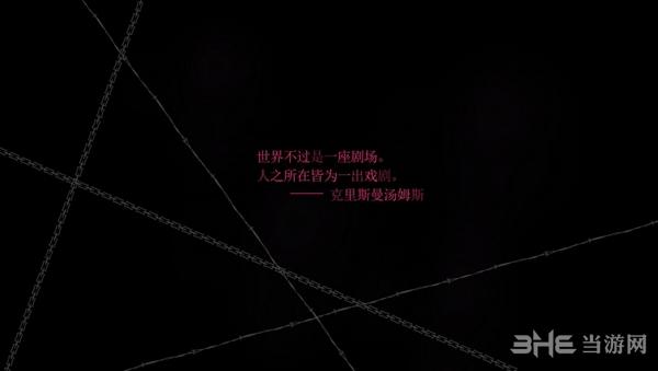 凯瑟琳:经典版轩辕汉化补丁截图0