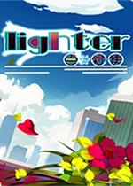 点灯使(Lighter)中文版