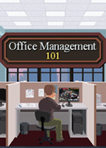 办公室管理101(Office Management 101)