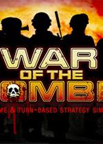 僵尸���(War Of The Zombie)PC硬�P版v1.0.75