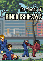 石河倫吾的伙伴们(The friends of Ringo Ishikawa)PC硬盘版