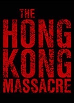 香港����(The Hong Kong Massacre)中文硬�P版