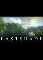 东方之茵(Eastshade)PC硬盘版