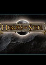 钢铁英雄RPG