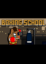 拳击学校(Boxing School)PC中文版v1.11.99