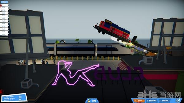 小心火车截图1