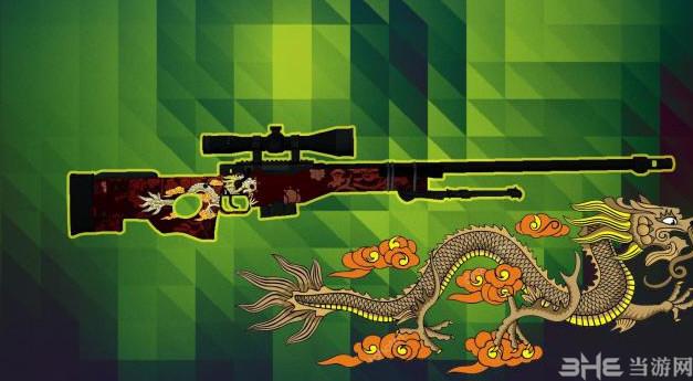 求生之路2金龙狙击枪MOD截图0