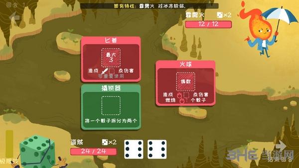 骰子地下城截图2