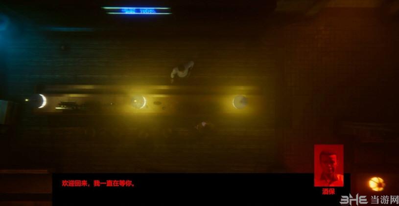 杀戮香港轩辕汉化补丁截图0