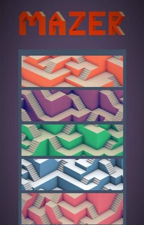 迷宫截图2
