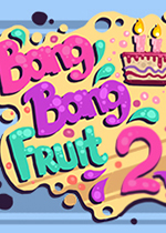 棒棒水果2(Bang Bang Fruit 2)PC硬盘版
