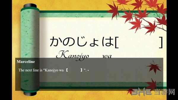 风景宝藏:学习日语截图2