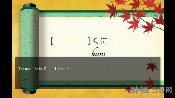 风景宝藏:学习日语截图3