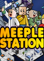 米宝太空站点(Meeple Station)PC硬盘版