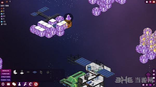 米宝太空站点截图0