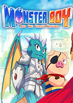 怪物男孩和中咒王��(Monster Boy and the Cursed Kingdom)中文版