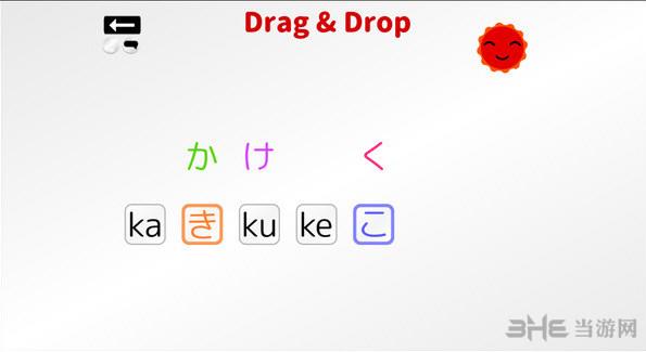 让我们学习日语吧!平假名截图0