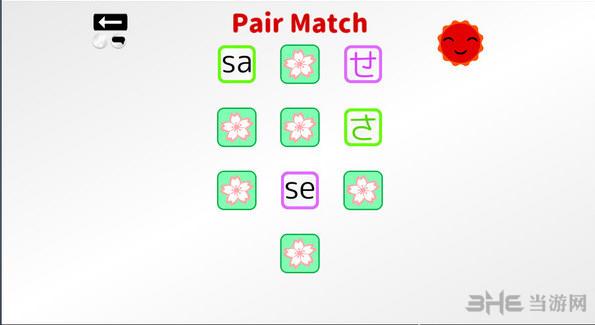 让我们学习日语吧!平假名截图2