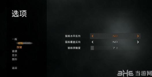 迷雾生存轩辕中文补丁截图1