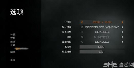 迷雾生存轩辕中文补丁截图2
