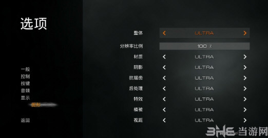 迷雾生存轩辕中文补丁截图3