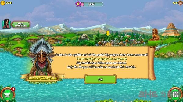 部落农场:龙岛截图4
