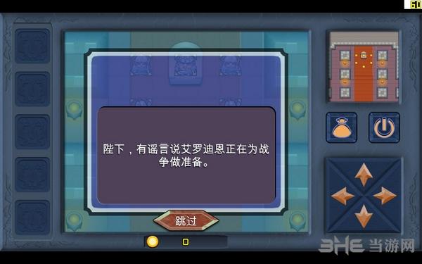 迷宫冒险2LMAO汉化补丁截图5