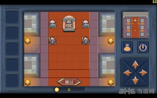 迷宫冒险2LMAO汉化补丁截图1