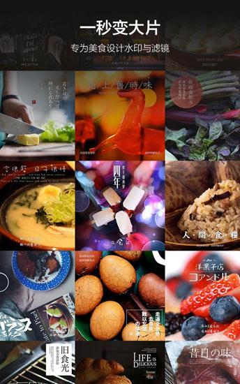 食色app截�D1