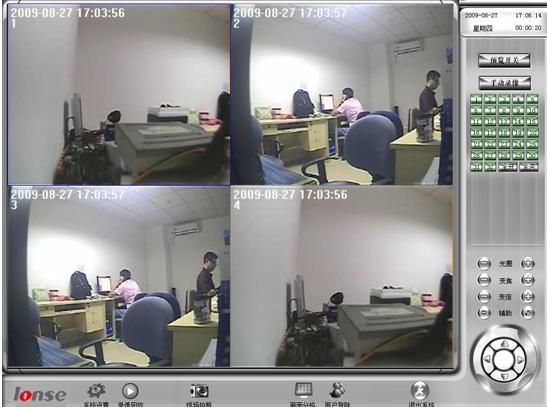 龍安視監控系統界面1
