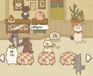 动物餐厅八字法斗