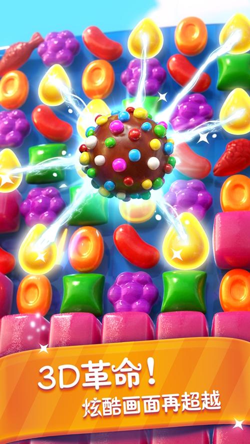 糖果缤纷乐截图1