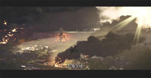 《全境封锁2》 游戏截图1