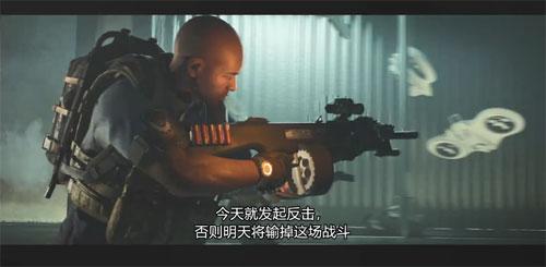《全境封锁2》 游戏截图8