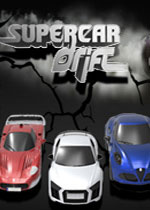 超�跑�漂移(Supercar Drift)PC破解版