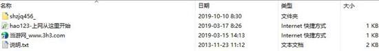 魔�F��霸3蜀�h之崛起4.5.6截�D1