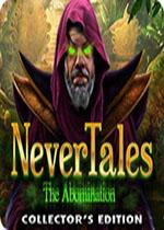 永恒传说8:令人憎恶(Nevertales: The Abomination)PC破解版