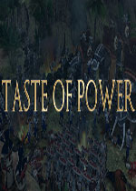 �嗔Φ奈兜�(Taste of Power)PC硬�P版