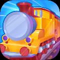 火车大亨安卓版1.0