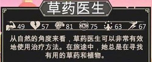 �榱�(liao)吾(wu)王��I介�B(shao)3