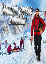 山地救援模�M器(Mountain Rescue Simulator)PC破解版