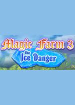 魔法农场3冰上危险(Magic Farm 3: The Ice Danger)PC破解版