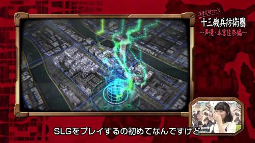 《十三机兵防卫圈》游戏截图5