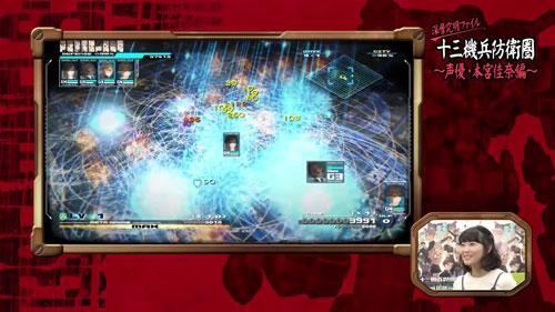《十三机兵防卫圈》游戏截图7