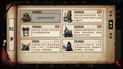 烟雨江湖洛阳图