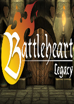 �鸲分�心�鞒�(Battleheart Legacy)pc中文版