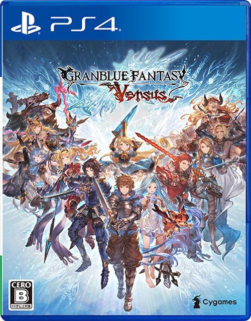 《碧蓝幻想Versus》PS4版本封面
