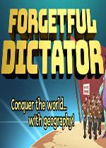 健忘的��裁者(Forgetful Dictator)PC硬�P版v1.2